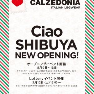 Calzedonia 渋谷店がオープン !の画像