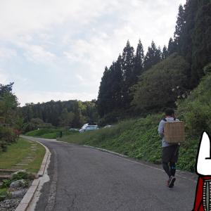 【旅館・里山十帖02】山はごちそう天国の画像