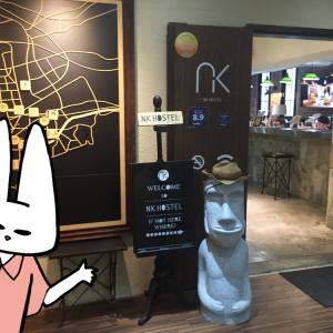ときめき台湾【台北・オシャレなホステル】の画像