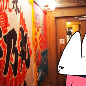 いくら好きの聖地へ@札幌(北海道)の画像