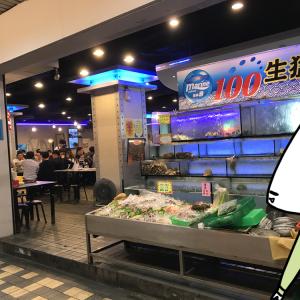 【台湾】何もかもがご飯に合いすぎてやばい「熱炒」の画像