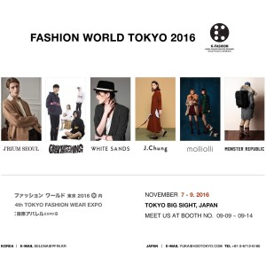 K-Fashion Preview in Japanの画像