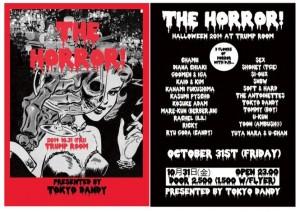 10月31日に...'THE HORROR!' HALLOWEEN 2014 PARTY AT TRUMP ROOM!の画像