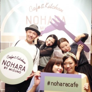 NOHARA BY MIZUNO GRAND MENU RENEWAL PARTYの画像