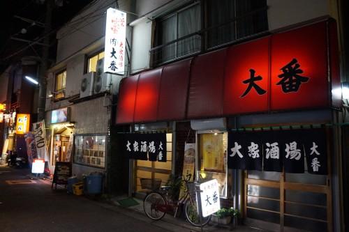 生麦の飲み歩き方【街活!神奈川ローカル】第3弾の画像