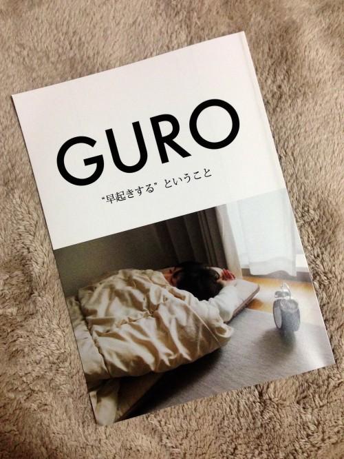 バンタン女子編集の雑誌「GURO」創刊!限定100部の画像