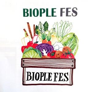 ORGANIC FOODの祭典 『BIOPLE FES』   PART 1の画像
