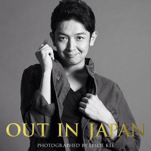 「OUT IN JAPAN」「大人たちのメンズノンノ」の画像
