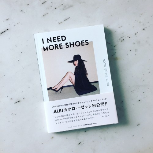 "JUJU'S SHOES BOOK ""I NEED MORE SHOES"""