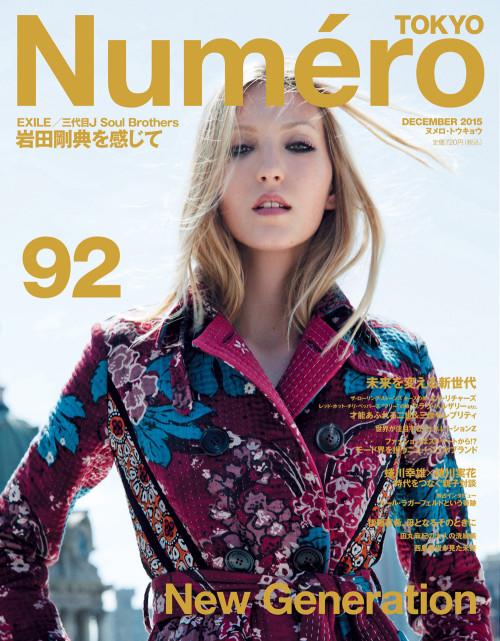 Numero92
