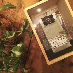 台湾茶の画像