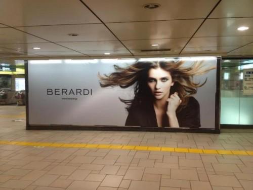 BERARDIの画像