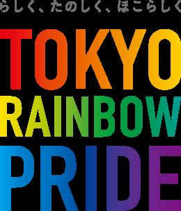 TOKYO RAINBOW PRIDE 2016の画像