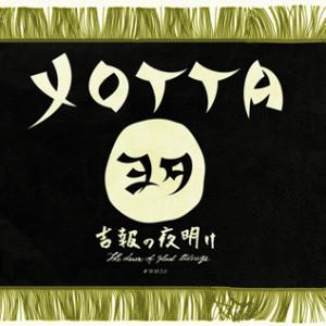 岡本太郎賞受賞Yotta 新作展示2016年6月15日(水)〜7月3日(日)「吉報の夜明け」の画像