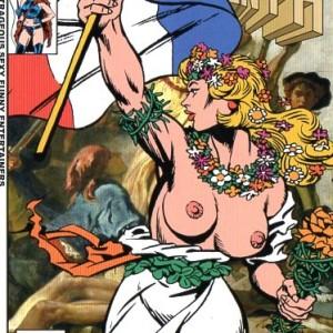 7月1日(土)デパートメントH 2099はデ・パリ祭の画像