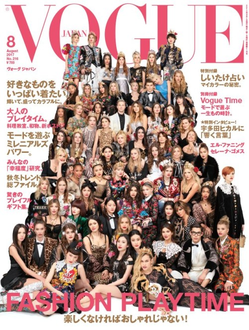 vogue-japan-augustcover