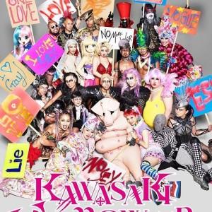 KAWASAKI Halloween 2017 ×レスリー・キーのプロモに参加の画像