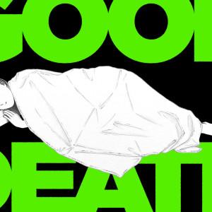 """Sample """"Good Death Vibration""""神奈川芸術劇場(KAAT)トークショー出演しますの画像"""