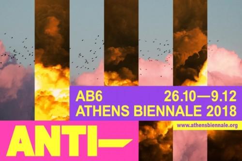 Susami-Biennale-Anti-01_720_480_96_int_s_c1