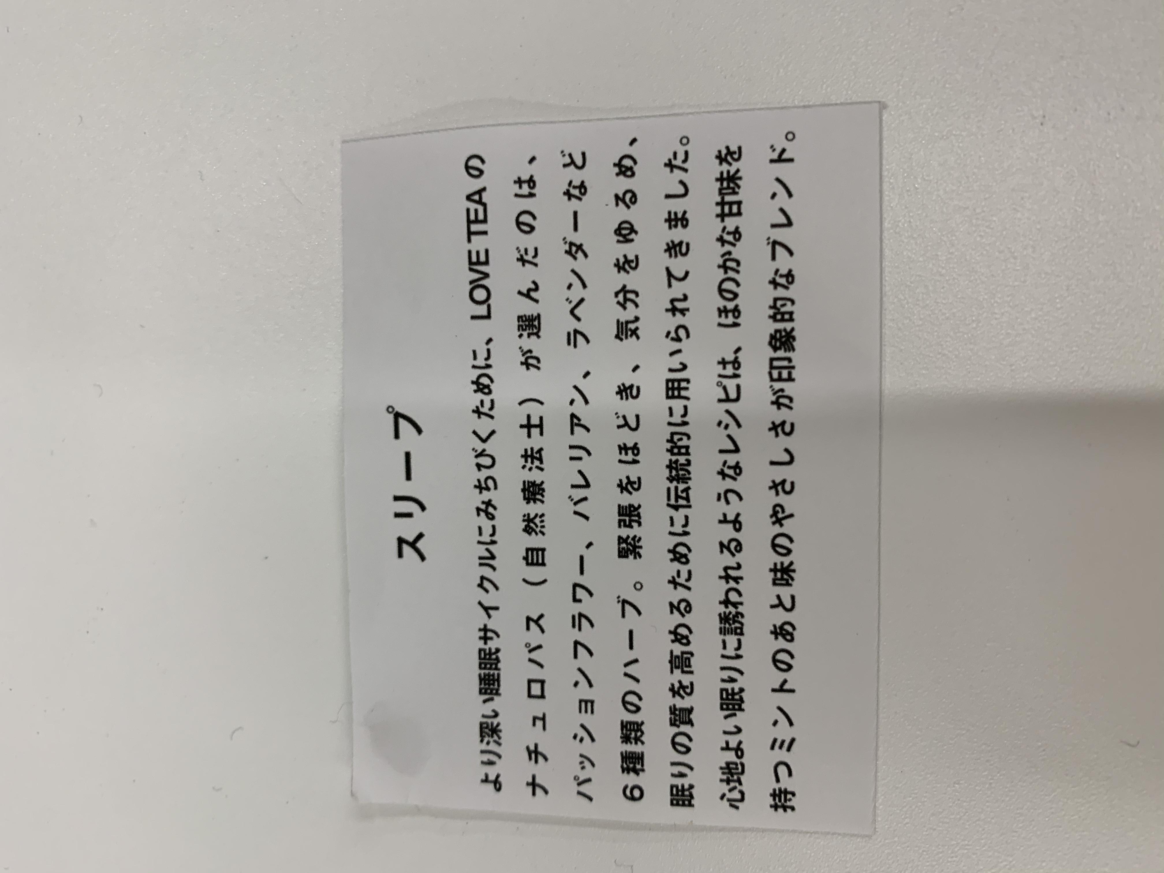 4F1B7A91-DAEB-4805-B2FB-B3783FFE2459