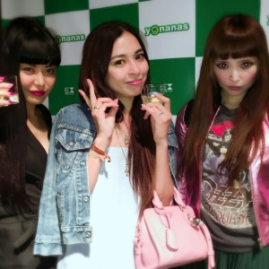 yonanas Party♡の画像
