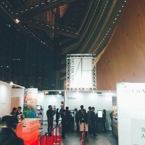 アートフェア東京2018の画像