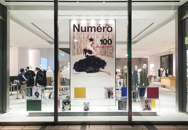 numero tokyo 100 pop up store, isetan salone, tokyo midtown