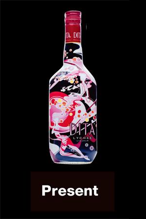 デザインボトル第6弾 DITA LYCHEE 日本限定ボトルを3名様に!