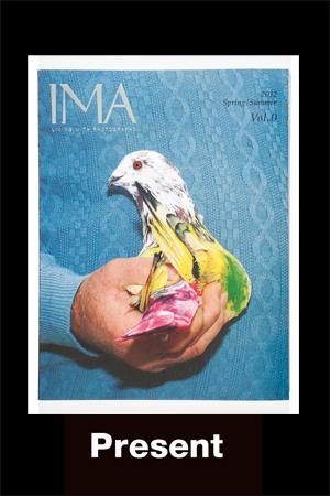 季刊写真誌『IMA』の創刊準備号を20名様にプレゼント