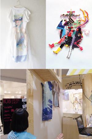 東京クリエイターが集う「扉のむこう側」がラフォーレ原宿に登場
