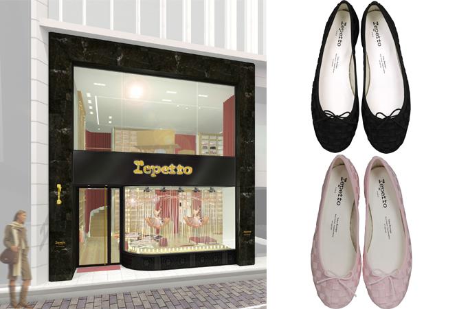 レペットが日本初の路面店を7月にオープン!