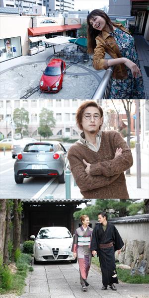 窪塚洋介、佐田真由美、エリーローズ&ギィが競演!