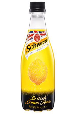 英国王室御用達にも認定「シュウェップス ブリティッシュ レモントニック」が日本初登場