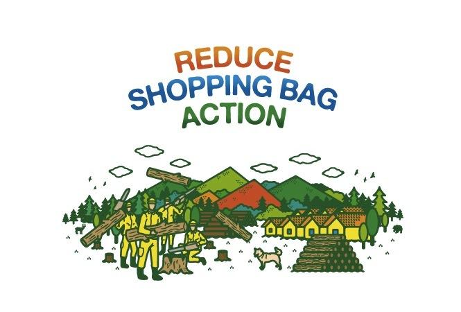 ユナイテッドアローズ「REDUCE SHOPPING BAG ACTION」がリニューアル