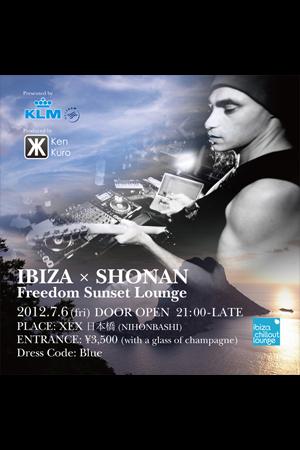 音楽とファッションの宵「Ibiza×Shonan Freedom Sunset Lounge」が開催!