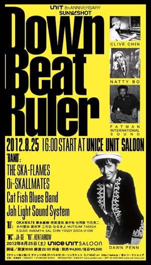 伝説の音楽イベント「Down Beat Ruler」再始動&ジャパンツアー