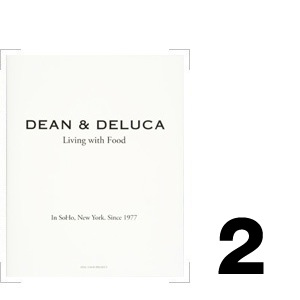 『DEAN & DELUCA Living with Food』 DEAN & DELUCAの魅力が詰まった一冊