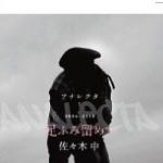 numero.jp_book