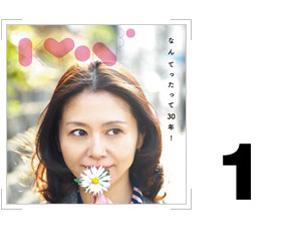 『Kyon30 ~なんてったって30年!~』 小泉今日子
