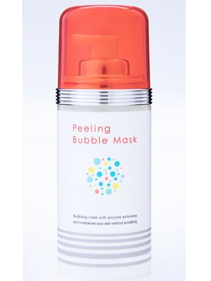 人気の酵素マスクを手軽に体験できる!ピーリングバブルマスクを2名様に