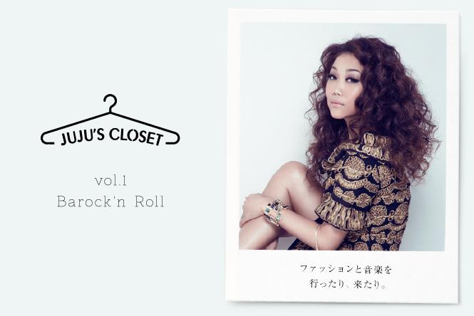 JUJU'S CLOSET vol.1 Barock'n Roll ファッションと音楽を行ったり、来たり。