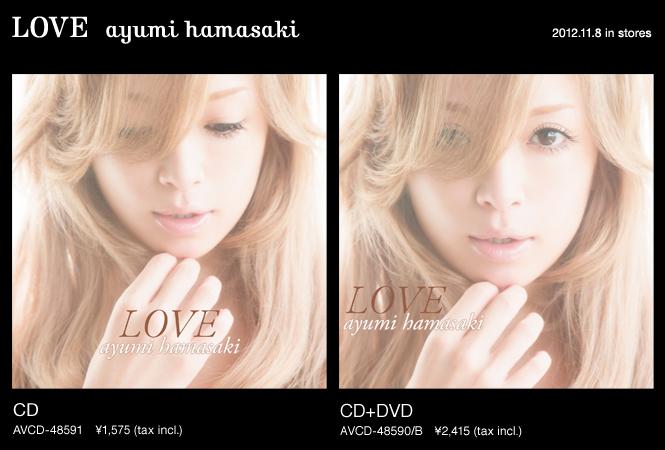"""浜崎あゆみ×Numero TOKYOの""""すっぴん""""写真が、CD『LOVE』のジャケットに起用決定!"""
