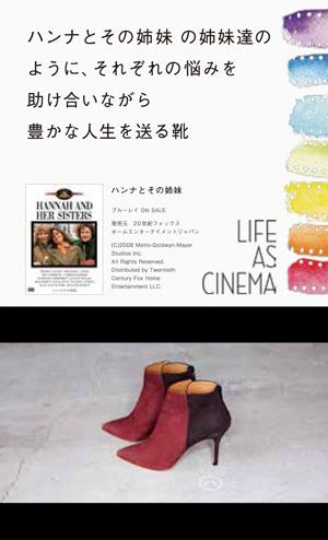 秋冬ファッションを「映画」みたいに楽しむ、BEAMSからの新提案とは?