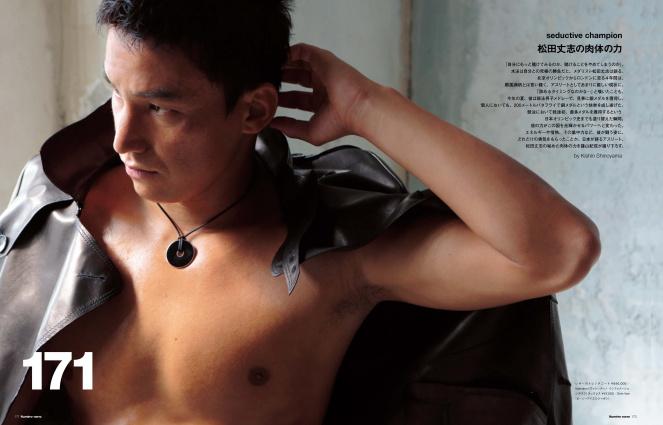松田丈志が登場!競泳メダリストが見せてくれた『肉体の力』