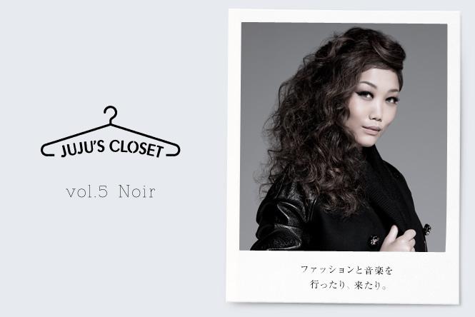 JUJUのモードな連載。第5弾は「ノワール」なファッションストーリー。