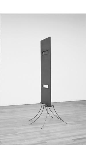2人のポルトガル人アーティストが競演する「MU[無]―ペドロ コスタ&ルイ シャフェス」が原美術館で開催