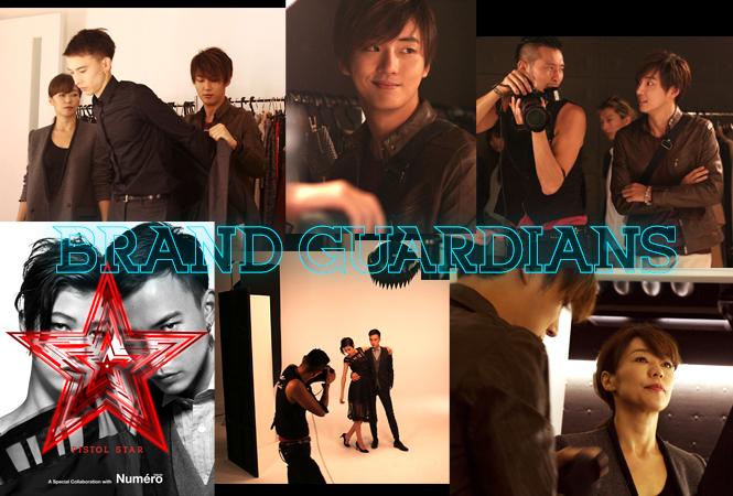 インターネットムービー「BRAND GUARDIANS(ブランド・ガーディアンズ)」エピソード12は今夜配信