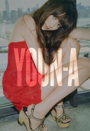 全編私服で登場。ヨンアの飾らない表現が満載のフォトブック『YOUN-A』が発売