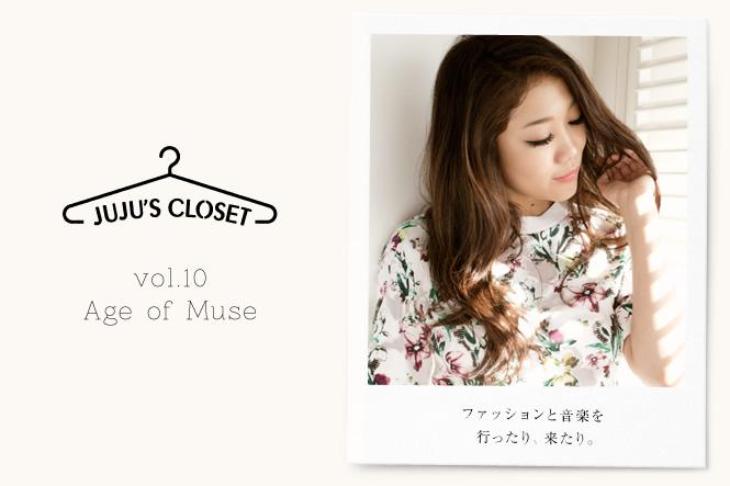 JUJUが着こなす春夏の新作ファッション、注目トレンドは「Age of Muse」
