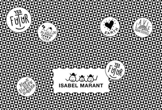 イザベル マランより東日本大震災の復興を支援するオリジナルポーチが発売